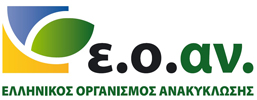 Hellenic Recycling Agency (HRA)